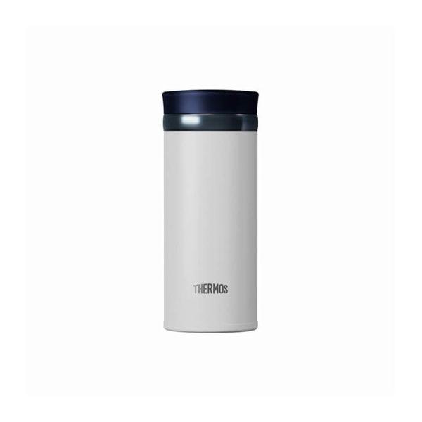 Obrázek Mobilní termohrnek nerez 250 ml Thermos